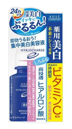 Отбеливающая эссенция с витамином С Kose Medicated White Essence