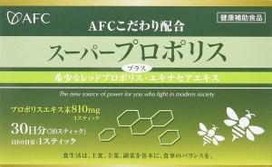 Натуральный комплекс для повышения иммунитета AFC Super Propolis