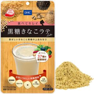 Питательный напиток для поддержки гормонального баланса с коричневым сахаром и кинако DHC Brown Sugar Kinako Latte