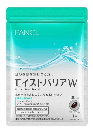 Комплекс для восстановления гидробаланса кожи FANCL Moist Barrier W