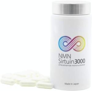 Чистый NMN в капсулах NMN Sirtuin 3000