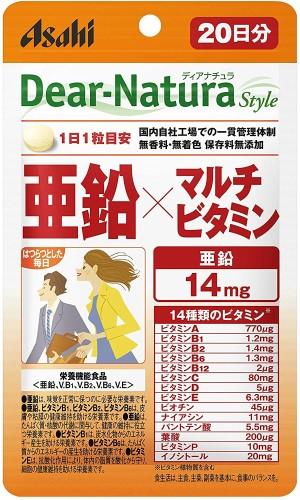 Комплекс с цинком и мультивитаминами Asahi Dear-Natura Style Zinc x Multivitamin