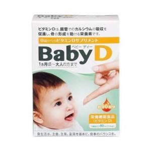 Масляный раствор витамина D для детей Morishita Jintan BabyD