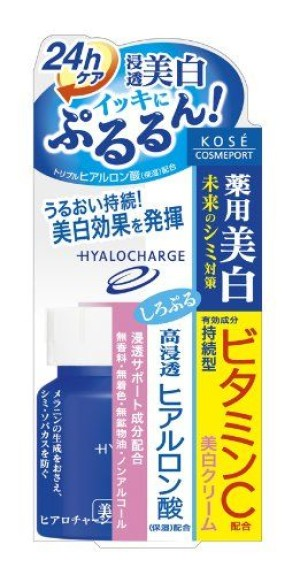 Отбеливающий крем с гиалуроновой кислотой и витамином С Kose Medicated White Cream