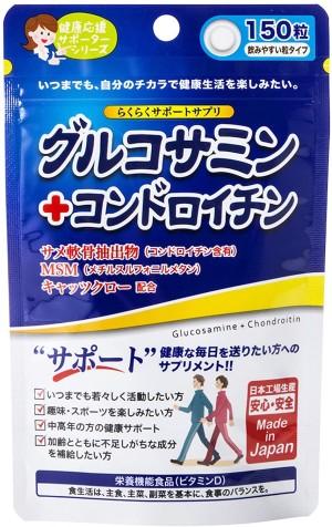 Комплекс для здоровья опорно-двигательной системы Japan Gals SC Glucosamine + Chondroitin