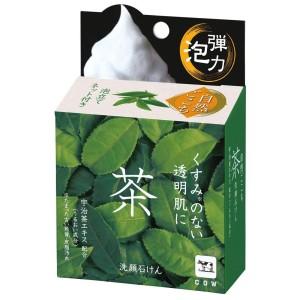Натуральное мыло с коллагеном и экстрактом чая Nature Rich Tea Facial Cleansing Soap