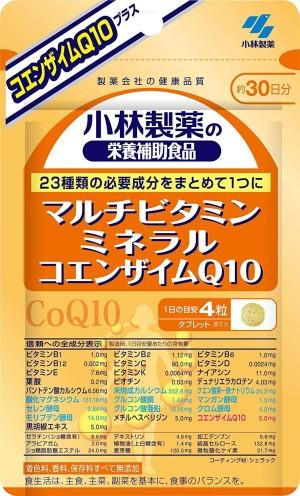 Витаминно-минеральный комплекс Kobayashi Pharmaceutical Multi Vitamin Mineral Coenzyme Q10