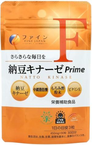 Комплекс для укрепления сердечно-сосудистой системы FINE JAPAN Natto Kinase Prime 2200FU