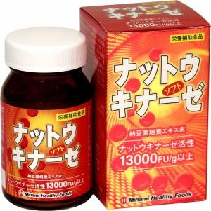 Комплекс для профилактики тромбоза и улучшения кровоснабжения мозга Minami Healthy Foods Nattokinase Soft