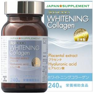 Антивозрастной комплекс с коллагеном Aishodo Whitening Collagen