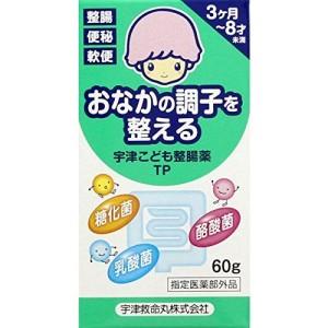 Детский пробиотик для нормализации работы кишечника Uzu Lifeboat Maru Uzu Children's Intestinal Drug