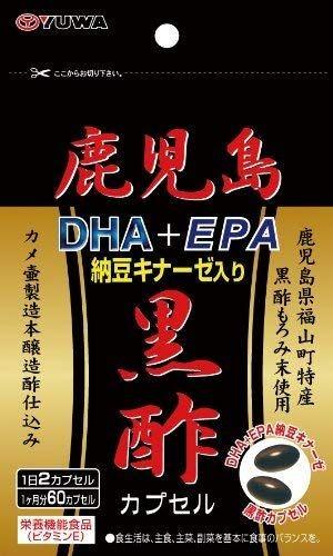 Комплекс для укрепления сердечно-сосудистой системы Yuwa Kagoshima Black Vinegar DHA + EPA Nattokinase