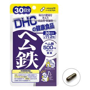 Гем железо + витамин B12 и фолиевая кислота DHC