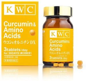 Антиоксидантный комплекс с куркумином и аминокислотами KWC Turmeric & Ornithine DX