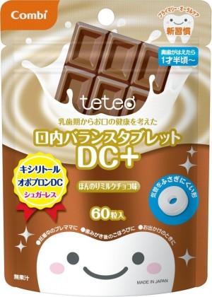 Детские леденцы с ксилитом Combi для защиты зубов от кариеса со вкусом шоколада