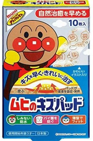 Гидроколлоидный пластырь Ikeda Mohando Muhi's Scratch Pad