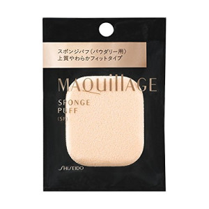 Спонж для лица Shiseido Maquillage Sponge Puff (SF)