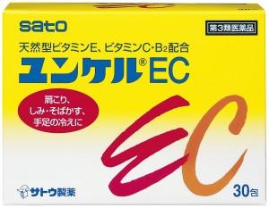 Натуральный витаминный комплекс для детей и взрослых Sato Yunker EC