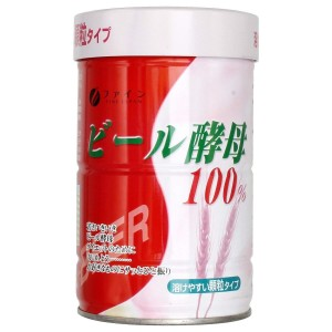 Пивные дрожжи 100% Fine Japan Beer Yeast