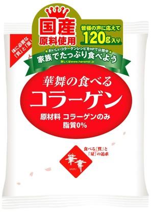 Порошковый коллаген II типа для здоровья суставов AFC Hanamai Collagen II Type