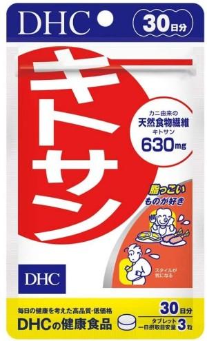 Комплекс с хитозаном - сорбентом и блокатором калорий DHC Chitosan