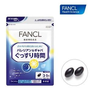 Комплекс Fancl для глубокого полноценного сна и приятного пробуждения с ГАМК травами и витаминами