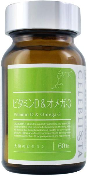 Витамин D и Омега-3 CELEBLISSTA Vitamin D + Omega-3