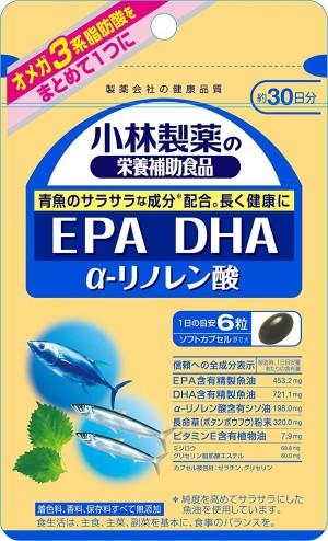 Комплекс с жирными кислотами Kobayashi Pharmaceutical EPA+DHA+α-linolenic Acid