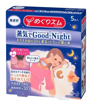 Расслабляющий тепловой компресс на шею KAO Good-Night