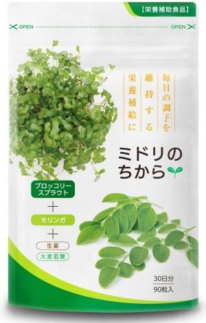 Комплекс с сульфорафаном брокколи и морингой Sulforaphane Broccoli Sprouts Moringa