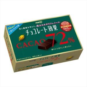 Экстра черный шоколад Meiji Chocolate Effect Cacao
