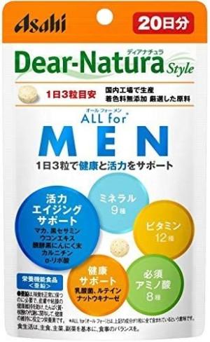 Витаминно-минеральный комплекс для мужчин Asahi Dear-Natura Style ALL For MEN