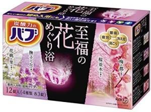 Газированные таблетки (соль для ванн) KAO BUB с розовым маслом