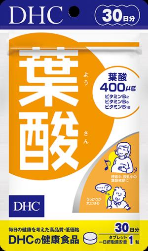 Фолиевая кислота DHC Folic Acid