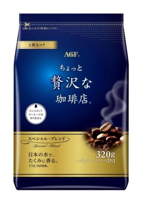 Натуральный молотый кофе AGF Special Blend