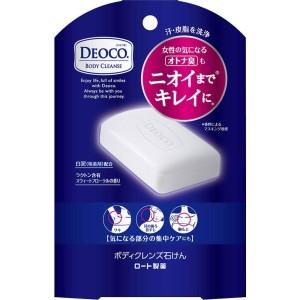 Мыло против возрастного запаха тела Rohto DEOCO Body Cleanse Soap