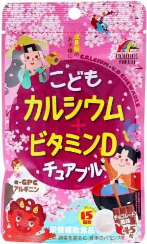 Жевательные таблетки с кальцием и витамином D Unimat Riken Children's Calcium + V.D Chewable Chocolate Flavor