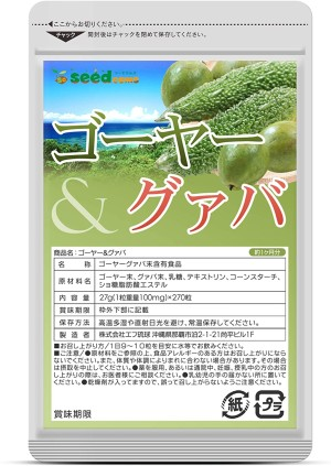 Комплекс при повышенном сахаре SeedComs Goya & Guava