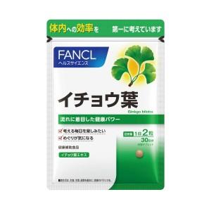 Комплекс для улучшения памяти и мозгового кровообращения Fancl с экстрактом гинкго и витаминами группы В