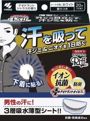 Гигиенические вкладыши для одежды Kobayashi Pharmaceutical Men's Riff sweat side Pat White