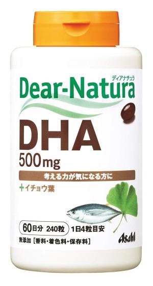 Комплекс ASAHI Dear-Natura DHA + Гинкго