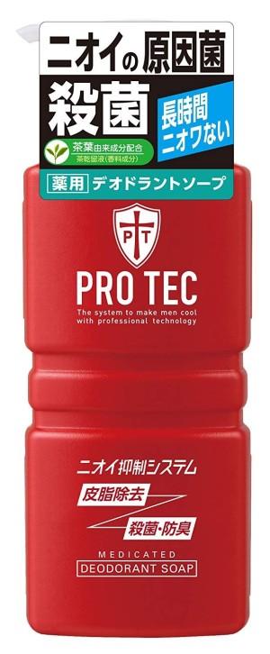 Мужское дезодорирующее мыло Lion PRO TEC Medicated Deodorant Soap