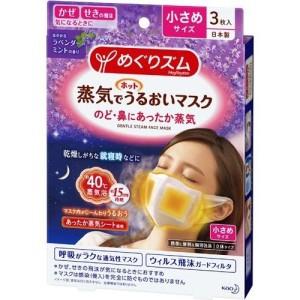 Согревающая маска KAO Steam Mask