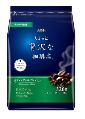 Натуральный  молотый кофе AGF Little Luxury Kilimanjaro Blend с ореховым вкусом