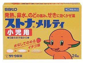 Детские жевательные таблетки от простуды Sato Stona Melty For Children