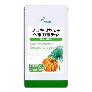 Комплекс для здоровья мочеполовой-системы Lipusa Saw Palmetto + Pepo Pumpkin