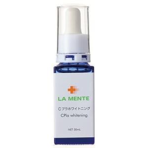 Отбеливающая омолаживающая эссенция с экстрактом плаценты La Mente CPla Whitening